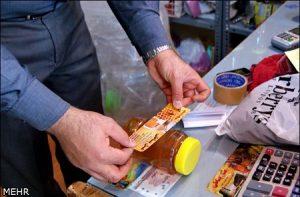 طرح توجیهی تولید و بسته بندی عسل