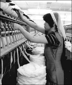 طرح توجیهی تولید نخ از ضایعات نساجی | تولید نخ